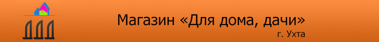 http://da4niy.ru/